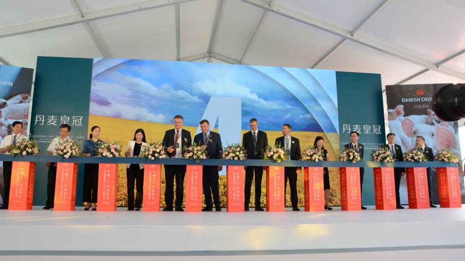 Danish Crown åbning fabrik i Pinghu