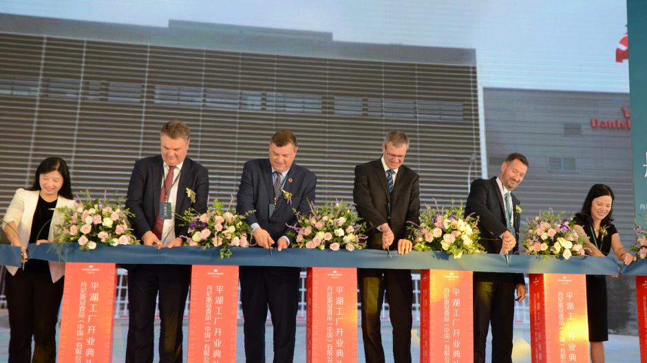 Danish Crown åbning af fabrik i Pinghu
